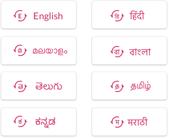 Language options mobile
