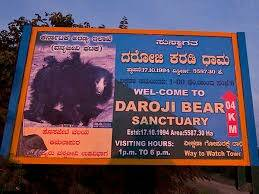 Vinaya Kumar A,India,Karnataka,Seetharama Tanda,Seetharama Tanda,undefined,EXPLORE THE WILD LIFE OF DAROJI BEAR SANCTUARY,daroji-sloth-bear-sanctuary-vinaya-kumar-a-fb0a105ea38-0-of-10